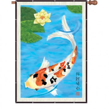 Koi House Flag
