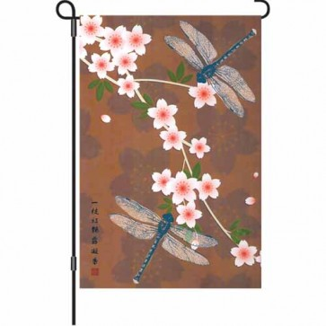 A Whiff of Fragrance Garden Flag