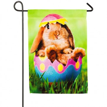 Bunny in Easter Egg Easter Garden Flag