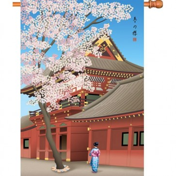 Sakura in Bloom Asian Inspired House Flag